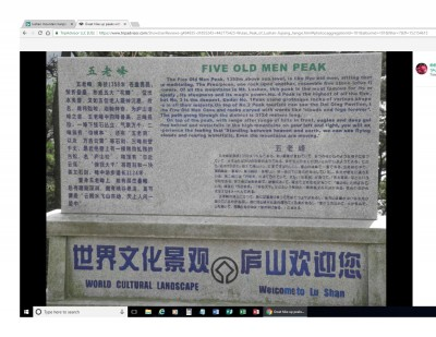 W15-180406 Five Old Men Peak Rock Sign